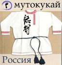 Мутокукай России_логотип