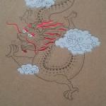 Облачный дракон