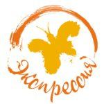 Логотип психологическия студия Экспрессия